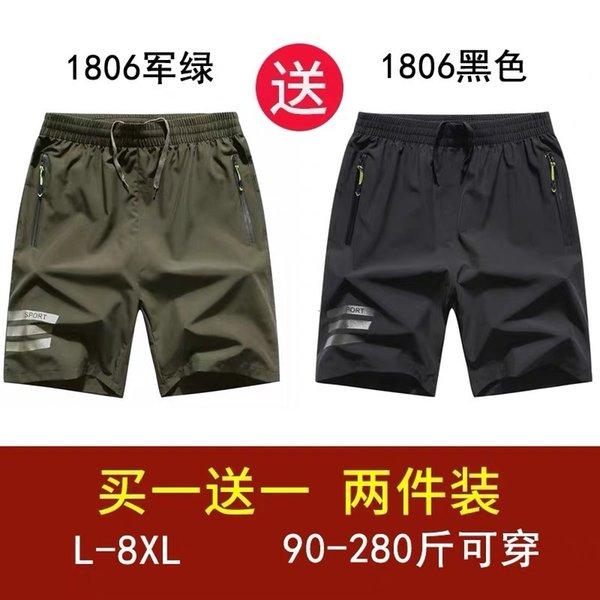 1806 Ordu Yeşil + 1806 Siyah