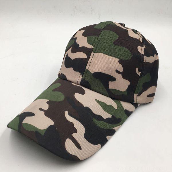 Camouflage Nine
