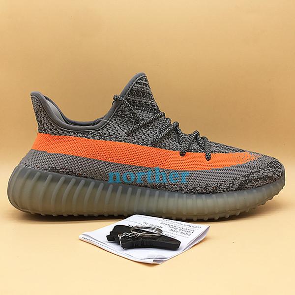 Оранжевый серый