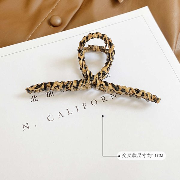 Grande croix léopard