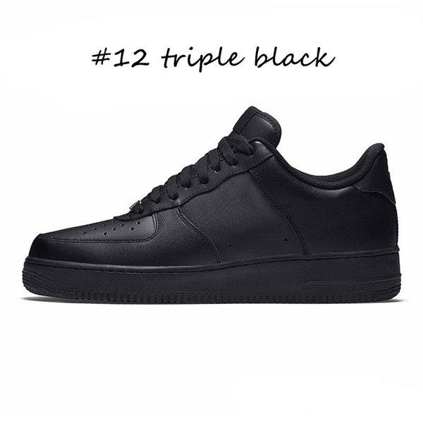 #12 Triple Black