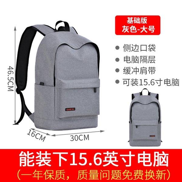 Medio básico gris # 5906