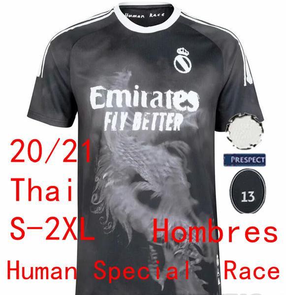 Человеческая специальная гонка