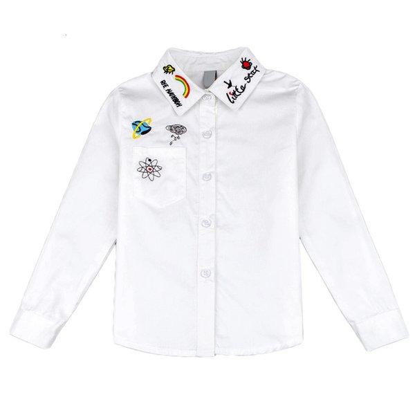 Белая рубашка Shcool