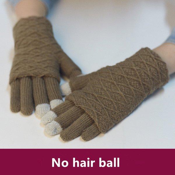 No capelli palla-Khaki