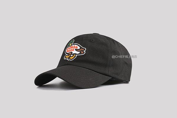 Pato negro