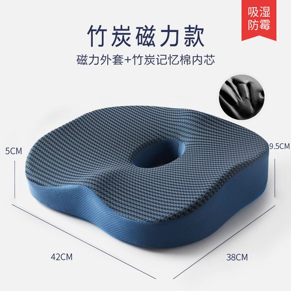 Magnetic Bamboo Charcoal - Navy