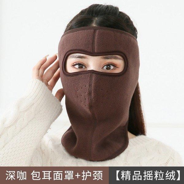 Pinna protettiva per la protezione del collo della maschera per l'orecchio del caffè