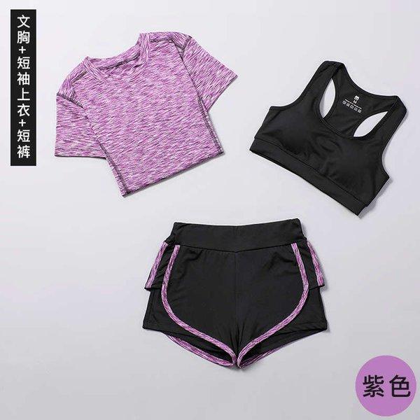 Фиолетовый с коротким рукавом + жилет + шорты