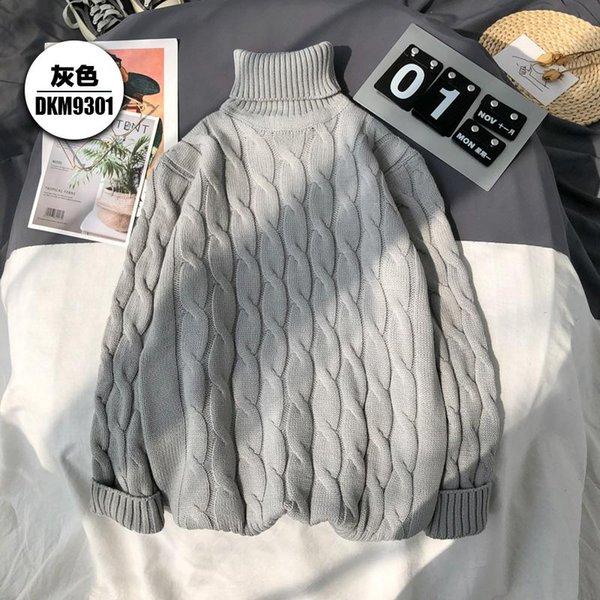 DKM9301 gray