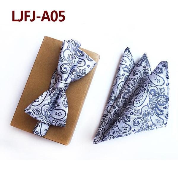 LJFJ-A05
