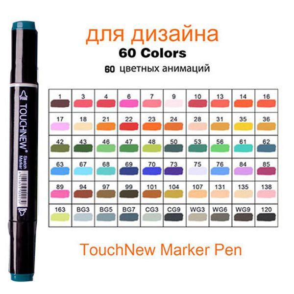 60 colori di carrozzeria Nero