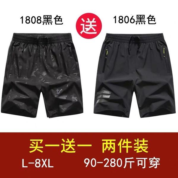 1808 Siyah + 1806 Siyah