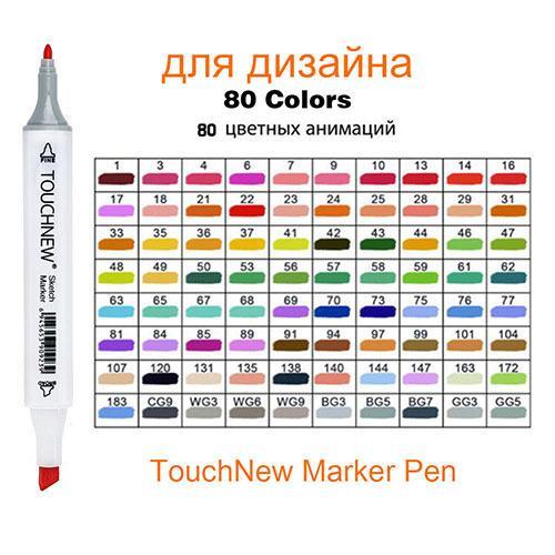 80 colori di carrozzeria Bianco