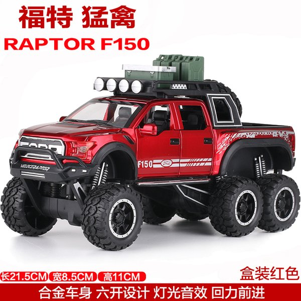 Camel Cup Ford F150 Box Red