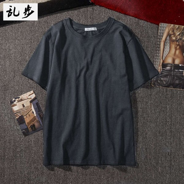 8201 Dark Grey - 200g Cotton