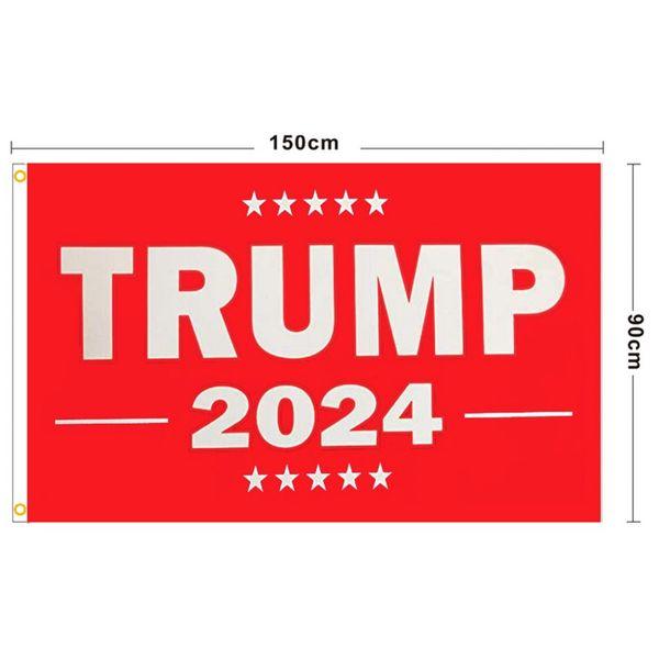ترامب 2024 A2.