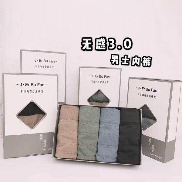 4 scatole