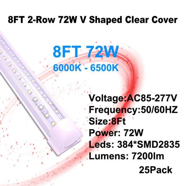 8 피트 72W 클리어 커버 V - 모양의 LED 튜브