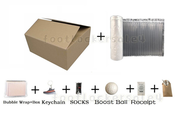 Box+Ball+SOCK+Keychains+Shoelace+Receipt