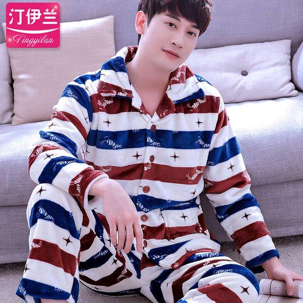 Pijama de los hombres de la raya