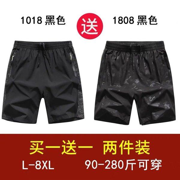1018 Siyah + 1808 Siyah