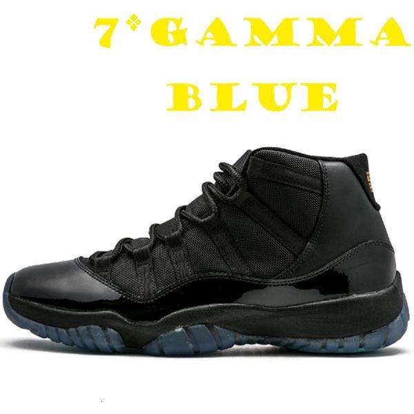 7 гамма синий