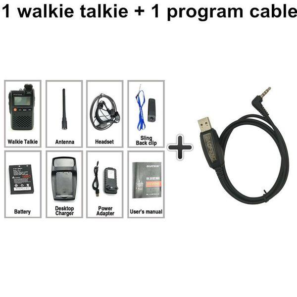 add a program cable Euro