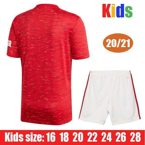 Kids 2021 Home