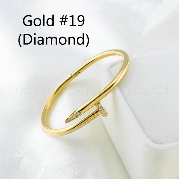 금 # 19 (다이아몬드)
