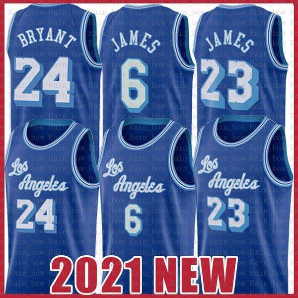 MENS 2021 JERSEY