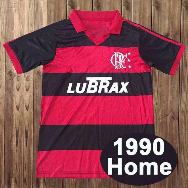 FG2715 1990 Home