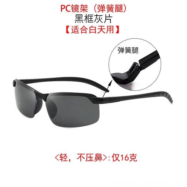 PC3043 Черная рамка серый лист (весна le
