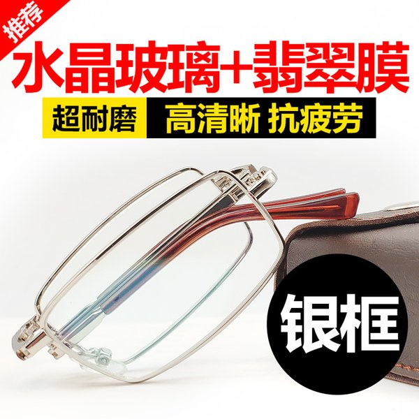 Upgraded (silver) Anti Fatigue Glass Lens