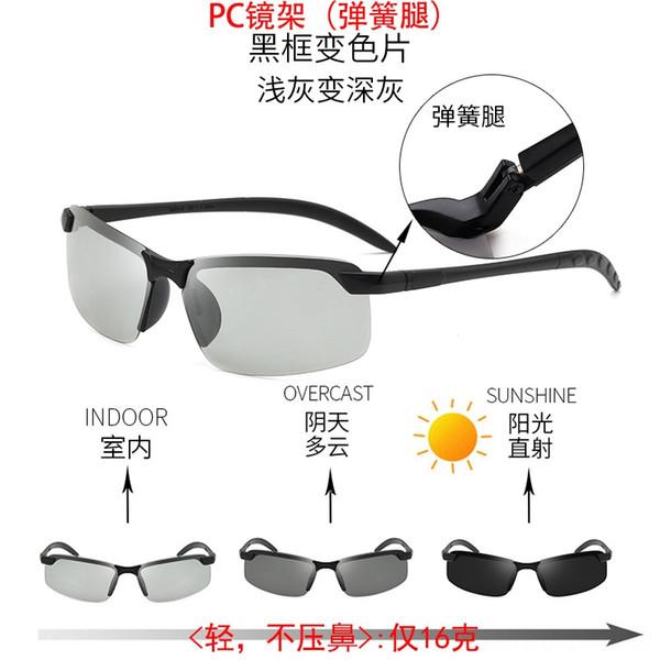 PC3043 Черная рамка для изменения цвета