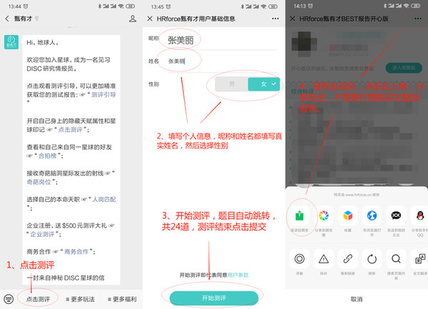top popular zidonghua testing zhuanyong 1231 to ziteng 1235435 2021