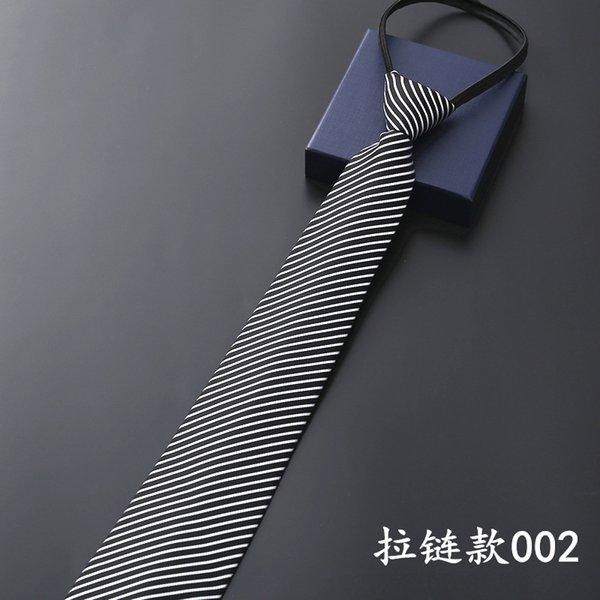 Zipper 002.