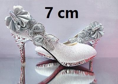 Prata 7 cm.