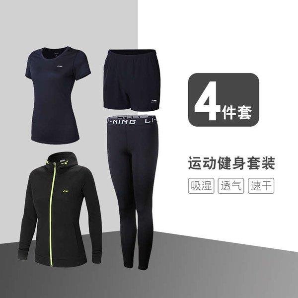 4-teiliges Set - Green Stripe Coat T-Shirt-Kombination