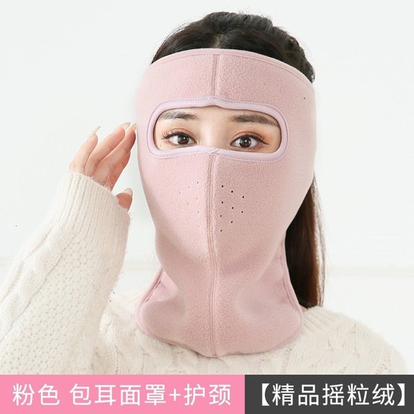 Protezione del collo della maschera auricori rosa Polar fine