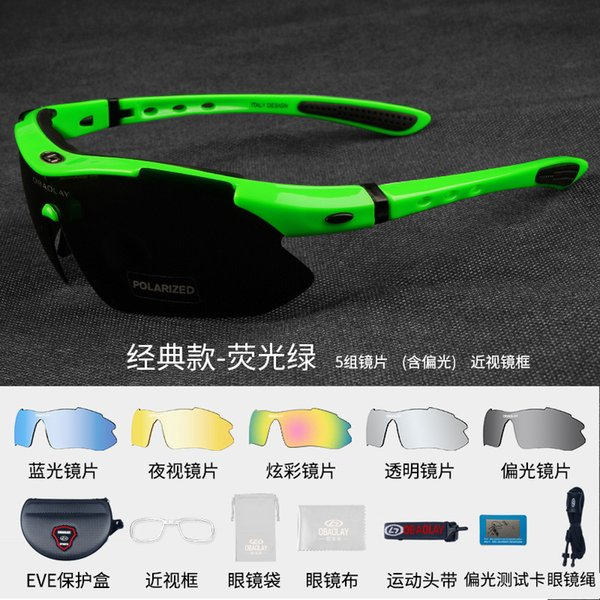 868 Klasik 1-floresan yeşil 5 lens ile polarize ışık