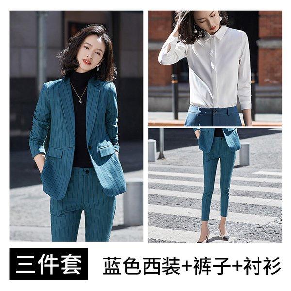 Mavi Şerit Takım + Pantolon + Beyaz Gömlek