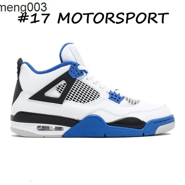 17 sports
