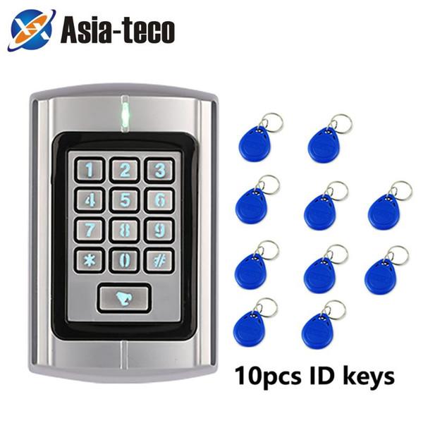 ID Version 10 clés