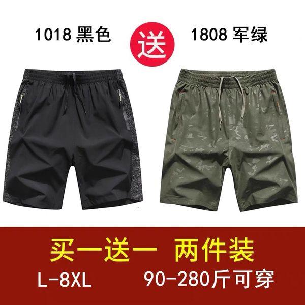 1018 Siyah + 1808 Yeşil Ordu