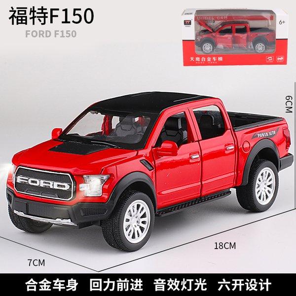 Ford F150 Box Red