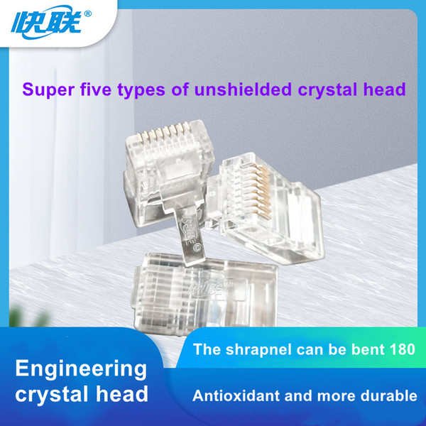 best selling Network Cable Plug Super Five Crystal Head Non-standard Taiwan Chip Gold-plated Japanese Teijin Plastic Material 100PCS bottle