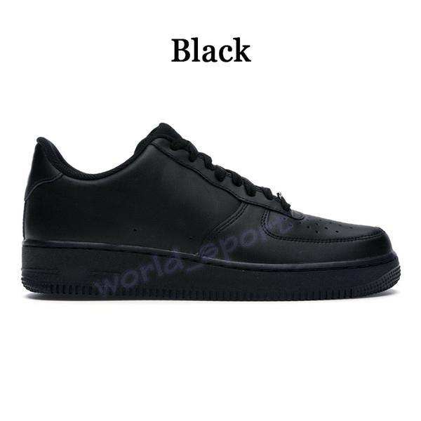 2. черный