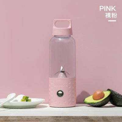 vitamina-rosa