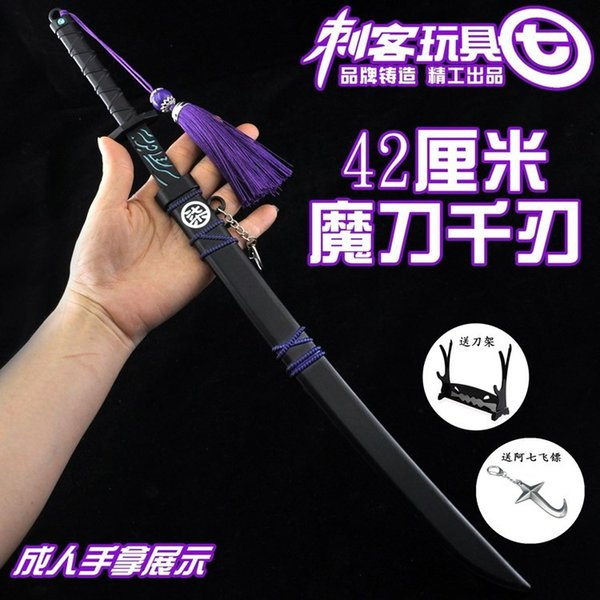 42см волшебный нож тысяч лезвия фиолетовый s